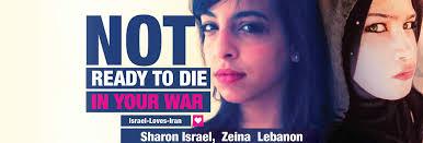 לשנה הבאה בטהראן !האיראנים ישגרו טילים על תל אביב וחיפה וישראל תשגר להם פרחים ונשיקות או טילים גרעינים? Images?q=tbn:ANd9GcT8V3qEODPWqRn9BhvQiszmq9ycE6Wc1iZPwQ&usqp=CAU