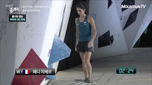 Fanny GILBERT, 2017 IFSC Climbing Worldcup Hachioji Tokyo Japan, Bouldering  Finals - YouTube