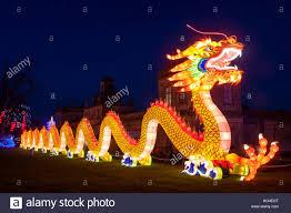 China Lights Dates Longleat Chinese Lantern Festival Stock Photos Longleat