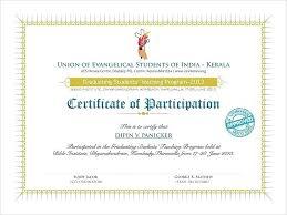 Certificate Appreciation Template Thirdbattalion Info