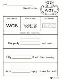 Kindergarten sight words worksheets classroom relevant photo word ...