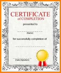 certificates of completion for kids 6 blank certificate templates for kids assembly resume