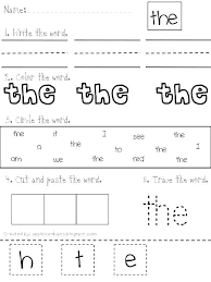 Kindergarten Sight Words Coloring Sheets Spikedsweetteacom
