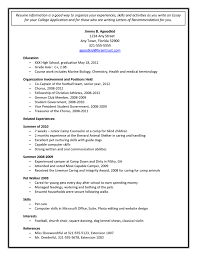 College Admission Resume Template Cool College Admissions Resume Template Studioyus
