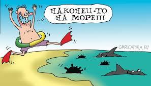 Картинки по запросу море отдых карикатура
