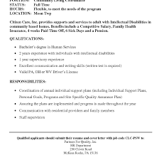 Psw Resume Cover Letter Sample Example Caregiver Examples Throughout