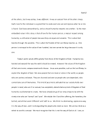 essay on respect to all religions religions essay
