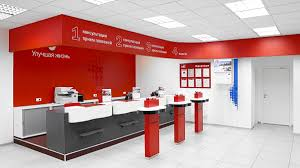Small Picture Home Credit Bank Branch of the Future allen international