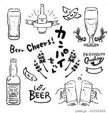 ビール イラスト 乾杯セット モノクロのイラスト素材 41355403 Pixta