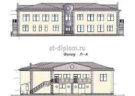 Дипломный проект ПГС детский сад на человек Детский сад на 160 человек в г Сасово