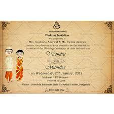Hasth Melap A Marathi Couple Save The Date Wedding Invite Whatsapp E Card