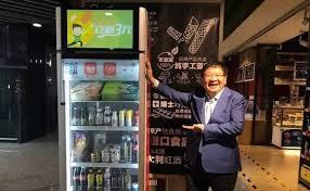 Machine Vending China Fascinating VCs Back China Smart Vending Machine Operator AVCJ