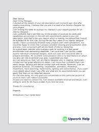 Piping Designer Resume Format Cover Letter Interior Design Help Decorator Resume Designer