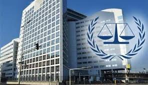 Image result for پرونده جنایات جنگی امارات در یمن به دادگاه لاهه رفت