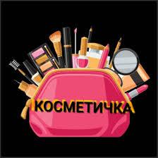 Косметика.uz - Posts | Facebook