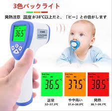 おでこ で 体温計