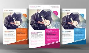 Flyer Templates Software Solutions Brochure Template Design – Ianswer