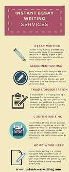 online writing service the best online essay writing service  instant essay writing best online writing service by instant essay writing best online writing service by