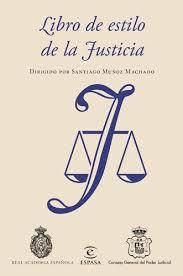 imagenes de libro libro de estilo de la justicia real academia española