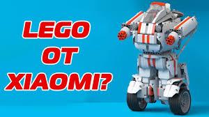 LEGO ОТ <b>XIAOMI</b>. <b>Детский конструктор</b> Робот <b>Xiaomi Mi</b> Bunny ...
