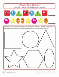Shape Patterns Gorgeous Super Shapes Make A Pattern Worksheet Education