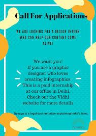 Graphic Design Internships India