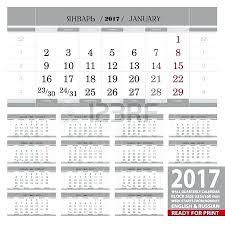 Calendar Blocking Template Time Blocking Calendar Block Schedule Template Military