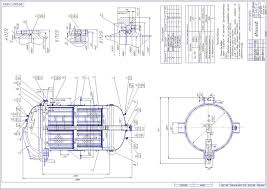 Курсовые проекты по конструированию машин и оборудования Автоклав объемом 25 м3