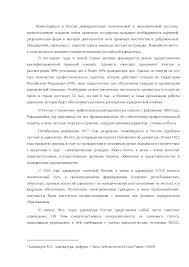 Адвокатура и адвокатская деятельность РФ реферат по теории  Это только предварительный просмотр