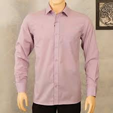 mauve formal shirt for men by peter england