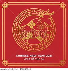 Christmas and new year background. Chinese New Year Background Images Illustrations Vectors Free Bigstock