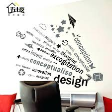 wall decal for office. Wall Decals For Offices Office Vinyl Decal Multi  Element Motivation Inspired Lettering