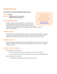 Citing Web Sources Lesson Plan Beginner