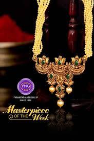 Gold Jadtar Set Design Pin By Mittal Desai On Jadtar Necklace Jewelry Design