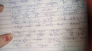 Heart Touching Sad Love Letter For My Husband Youtube