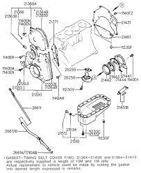 belt cover oil pan for 1989 hyundai sonata hyundai parts deal 1989 hyundai sonata belt cover oil pan diagram 2021511