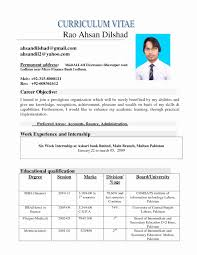 50 Best Of Word 2010 Resume Template Resume Writing Tips