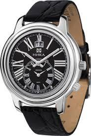 Купить <b>часы</b> наручные Nika - цены на <b>часы</b> на сайте Snik.co