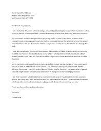 Applying For An Internship Cover Letter