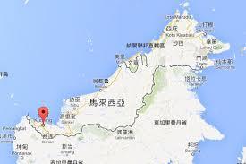 Image result for 连贯三大地区 10年内婆罗洲岛将拥有循环道路