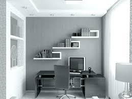 Modern home office wall colors Grey Office Room Paint Ideas Office Paint Ideas Gallery Of Amazing Of Free Modern Office Wall Color Petitfourinfo Office Room Paint Ideas Think This May Be My New Home Office Color