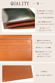wallets leather men s long wallet purse leather japan made leather accessories no