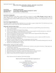 Should I Include Salary Requirements In Cover Letter Salary Requirements In Resume Cover Letter Example Awesome
