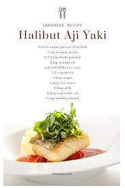 Halibut Aji Yaki Japanese Recipe ...