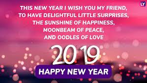advance happy new year 2019 wishes photo credits file image