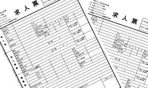 就職卒業生 専門学校札幌デザイナー学院イラストキャラクター