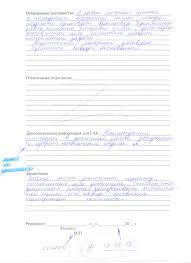 Готовый отзыв на дипломную работу образец riaderreensauhofu В нашей компании вы можете заказать дипломные работы во Владимире h Диплом ВКР Как написать отзыв на дипломную работу Отзыв на дипломную работу образец