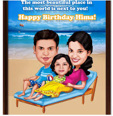 most beautiful family personalized birthday caricature gift