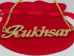 rukhsar chhipa name necklace