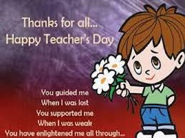 Beautiful Quotes For Teachers Day Best of Teacher Day Quotes Lovely Messages